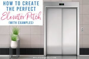 a closed elevator door with the text Your Complete Guide to Creating the Perfect Elevator Pitch with Examples